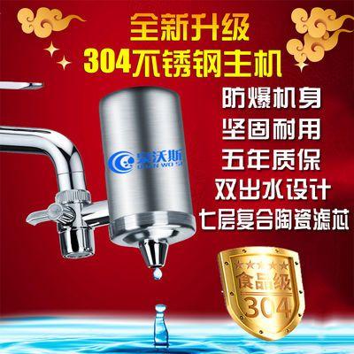 304不锈钢水龙头净水器 过滤器净水器家用厨房直饮净水龙头过滤器