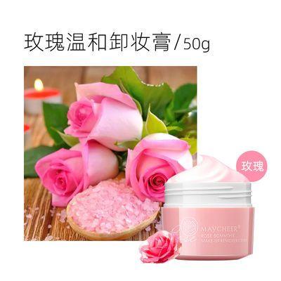 柚子卸妆膏洁肤霜深层清洁霜脸部卸妆乳面部清洁毛孔去黑头排毒膏