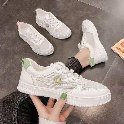 韩版百搭网面学生小雏菊休闲板鞋2020新款夏季小白鞋女平底单鞋潮