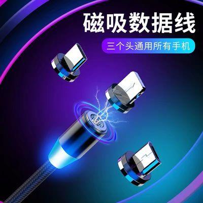 磁吸数据线苹果se2安卓充电线器type-c华为适用vivo小米oppo手机