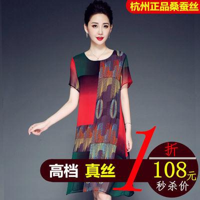 杭州重磅真丝连衣裙女2020新款夏中老年高档宽松印花桑蚕丝妈妈装