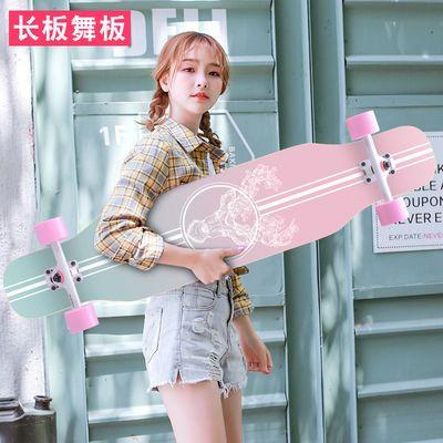 滑板长板初学者成人男女生青少年短板刷街舞板四轮双翘滑板专业板