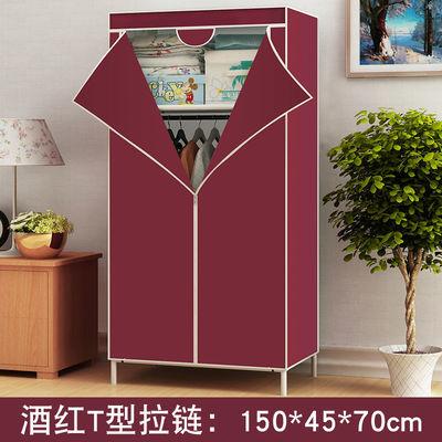 【拉链款】简易衣柜防尘收纳单人小衣柜钢架组装挂衣厨宿舍挂衣架