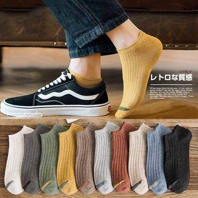 10-5双装 袜子女中筒袜男士短袜糖果色情侣船袜短筒防臭袜四季款