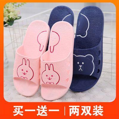 买一送一两双家居家用拖鞋简约室内软底情侣日系拖鞋女夏男家居鞋