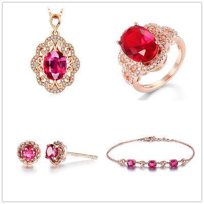 【天然石】红碧玺吊坠项链女玫瑰金红宝石耳钉活口戒指手链女套装