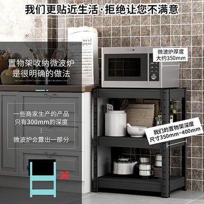 厨房置物架落地多层收纳架家用微波炉烤箱架子阳台储物架金属烤漆