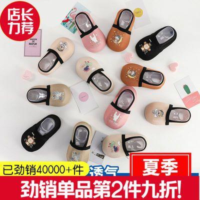(1-3双装)儿童地板袜防滑加厚早教学步春夏秋冬婴幼儿隔凉鞋袜套