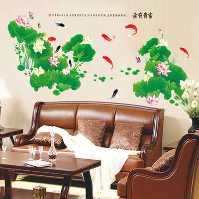 荷花壁纸自粘墙贴中国风温馨卧室电视背景墙装饰品墙贴纸花卉贴画