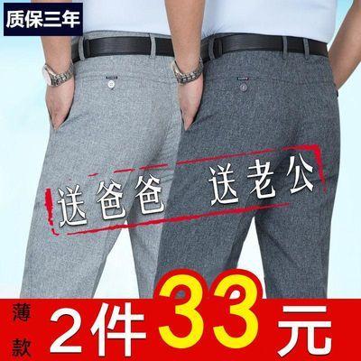 正品 春夏男装长裤薄款中老年人休闲裤子宽松男裤男士西裤爸爸装