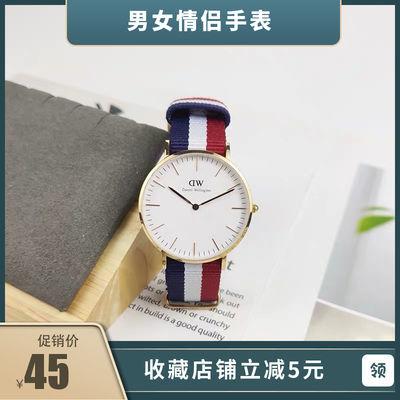 抖音同款男女情侣代用dw手表超薄石英防水尼龙款手表时尚简约商务