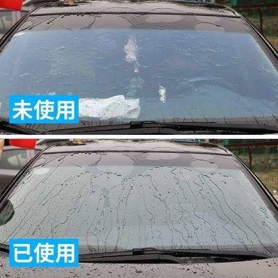 汽车前挡风玻璃防雾剂防雨剂后视镜驱水剂雨敌长效除雨剂镀膜