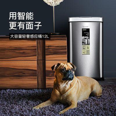 新款智能感应垃圾桶家用客厅卫生间创意自动智能电动厕所厨房带盖