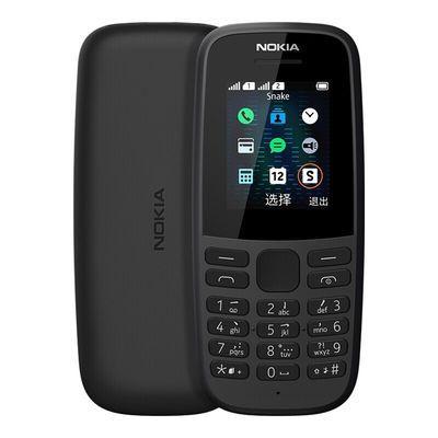 诺基亚(NOKIA)新 105 功能机 老人手机 学生备用机