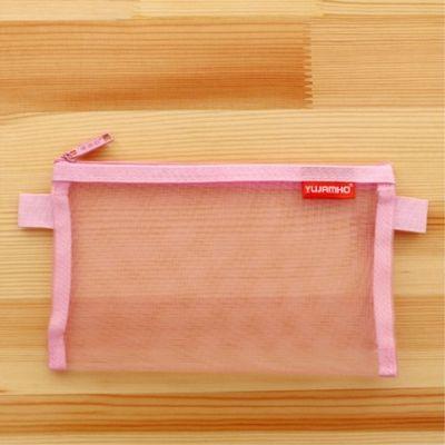 透明简约学生考试笔袋大容量网格网纱文具袋多功能收纳袋化妆袋