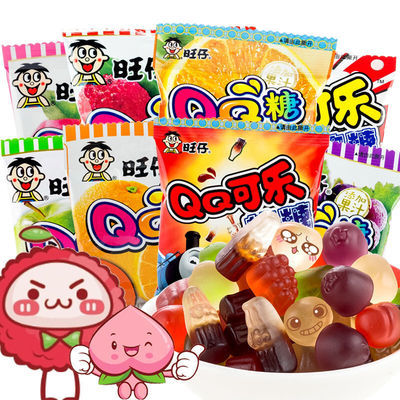 【现货发】旺仔QQ糖20g*20包整袋软橡皮糖 女生儿童零食超市批发