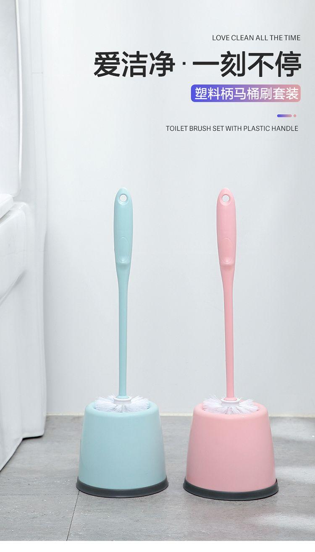 卫生间马桶刷家用无死角坐便马桶刷子洗厕所刷子清洁刷洁厕刷套装
