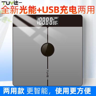 正品电子称体重秤家用人体秤精准成人减肥称重计器可选USB充电款