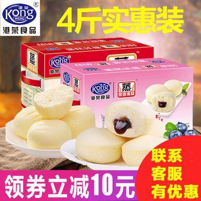 港荣蒸蛋糕整箱散装装早餐面包奶香味抹茶味包邮蛋糕批发奶香蓝莓
