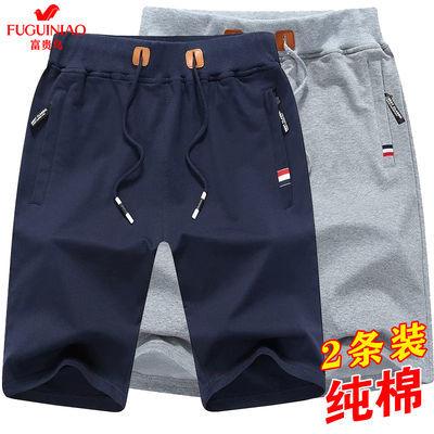 夏季男士纯棉运动短裤休闲五分裤大码沙滩裤拉链口袋宽松薄款中裤