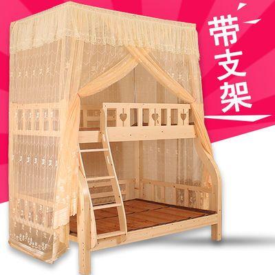子母床蚊帐宿舍上铺1.35m下铺1.5米儿童高低双层床一体落地公主风