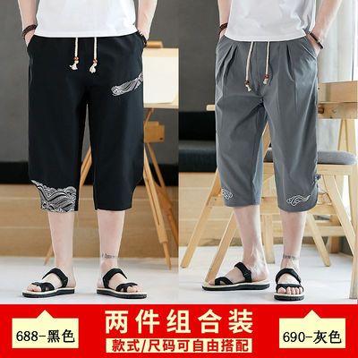 两件装/男士七分裤夏季运动休闲短裤刺绣潮流7分裤子宽松百搭马裤
