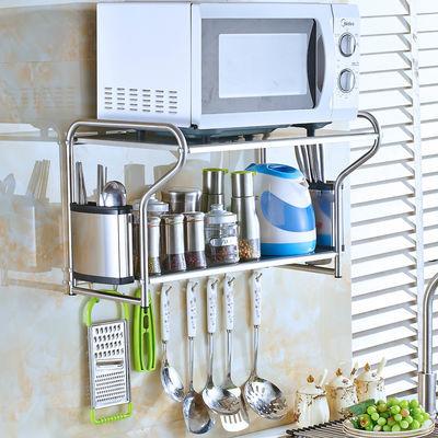 不锈钢微波炉架子厨房置物架壁挂储物收纳烤箱架调味料架挂架