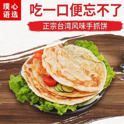 https://t00img.yangkeduo.com/goods/images/2020-04-25/0646d2bf997a727913adf43ff2ab060f.jpeg