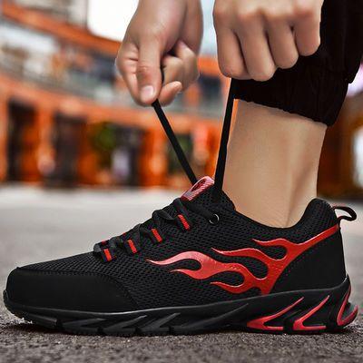 男鞋夏季透气网面鞋跑步运动休闲鞋网鞋男士防臭旅游鞋鞋子男轻便