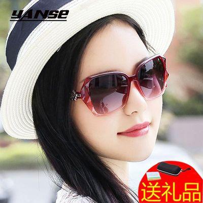 【不分年龄都可戴】太阳镜女韩版复古墨镜防紫外线时尚潮流眼镜女