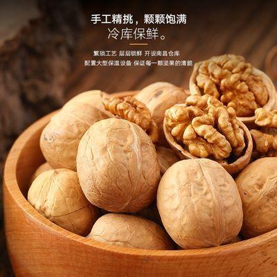 纸皮核桃 椒盐核桃 奶油核桃 薄皮核桃新疆特产巴旦木孕妇零食