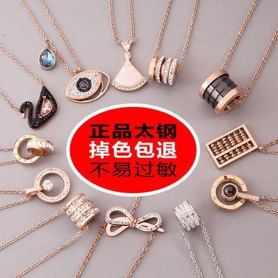 轻奢项链女钛钢不掉色罗马数字气质锁骨链简约颈链网红潮个性吊坠