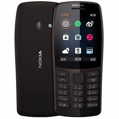 诺基亚 210 老人机 直板学生手机 双卡双待 功能机