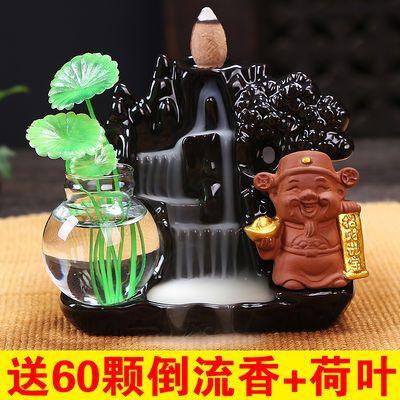 (送香送荷叶)倒流香炉家用室内香薰炉熏香檀香炉陶瓷创意摆件