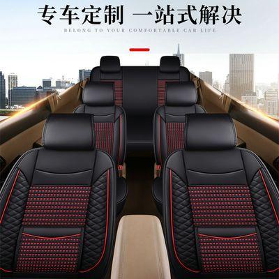 六七座MPV宝骏730 360越野SUV530 560汽车坐垫四季通用全包座套