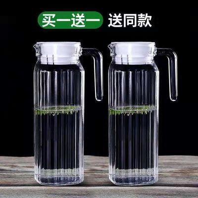 凉水壶玻璃冷水壶家用耐热 温白开水壶果汁扎壶大容量条纹鸭嘴壶