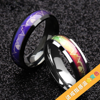 钛钢智能感温变色抖音戒指网红戒指个性时尚男士女款潮流学生指环