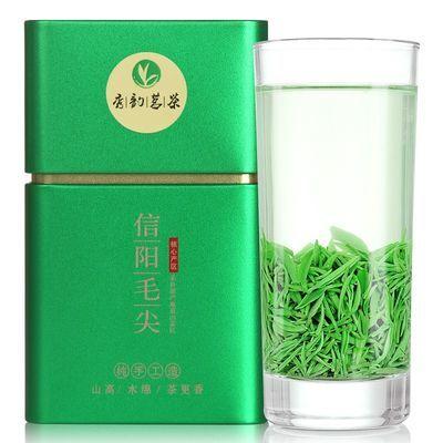 秀韵茗茶2020新茶信阳毛尖明前特级嫩芽绿茶叶4A级春茶云雾山手工