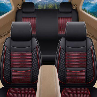 五座皮卡长安凯程F70神骐F30 F50汽车坐垫四季通用夏冰丝全包座套
