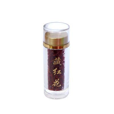 藏红花正品西藏红花特级藏红花泡茶新货包邮任意二份送茶杯多规格