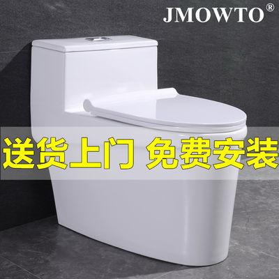 九牧王家用抽水马桶成人老人卫浴卫生间虹吸式静音防臭节水坐便器