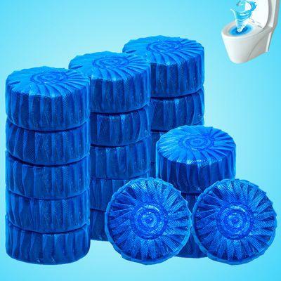 30个装【一个用5天】洁厕灵蓝泡泡强效去污厕所除臭马桶清洁球块