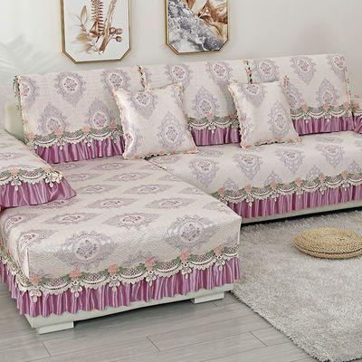 沙发垫夏天夏季款防滑定做全包全盖冰丝凉席欧式沙发套罩透气定制