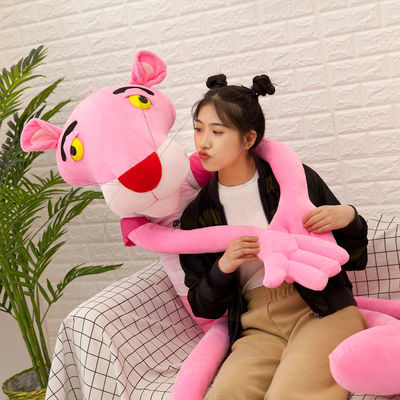 2020儿童玩具粉红豹公仔毛绒玩具顽皮豹玩偶跳跳虎布娃娃抱枕送女