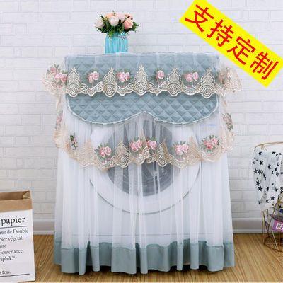 滚筒波轮式洗衣机罩子布艺防晒防尘套通用盖布海尔小天鹅美的松下