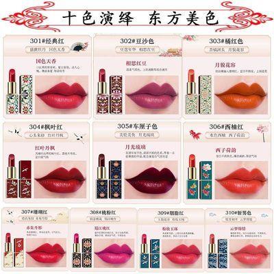 【送眉笔】口红不掉色防水保湿中国风大牌小样学生网红同款套装