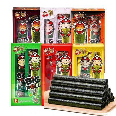 泰国进口小老板海苔卷27g*2盒 经典香脆紫菜海苔片休闲零食品小吃