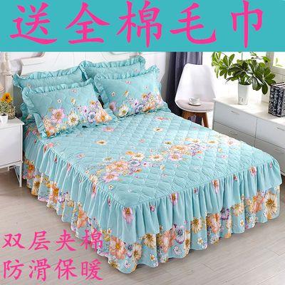 【送毛巾】双层裙保暖夹棉床裙单件加厚单双人床罩床裙单件套防滑
