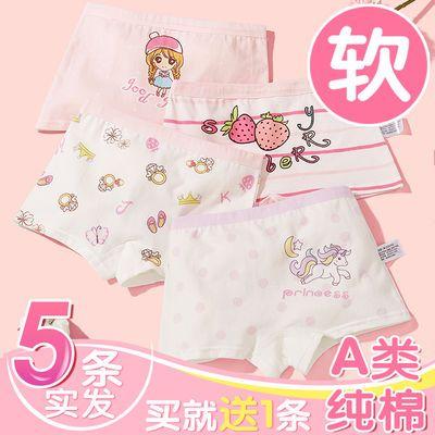 儿童内裤女平角裤纯棉宝宝婴儿小女孩小孩大童小学生四角女童内裤