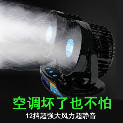 湖鑫车载电风扇12V24V大货车汽车用强力制冷伏车内降温双头小风扇
